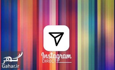 instagram direct1 1 آموزش استفاده از دایرکت اینستاگرام به طور حرفه ای