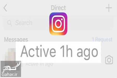 latest instagram1 1 راهنمای غیرفعال کردن آخرین بازدید در اینستاگرام