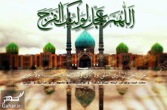 monajat imam zaman مناجات امام زمان ابراهیم رهبر + متن