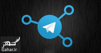 multiple telegram1 1 تلگرام فیلتر شد امروز 11 اردیبهشت 97