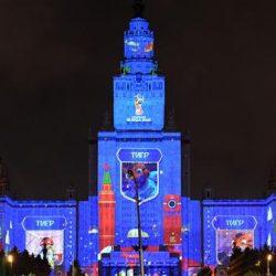 هزینه سفر به جام جهانی روسیه