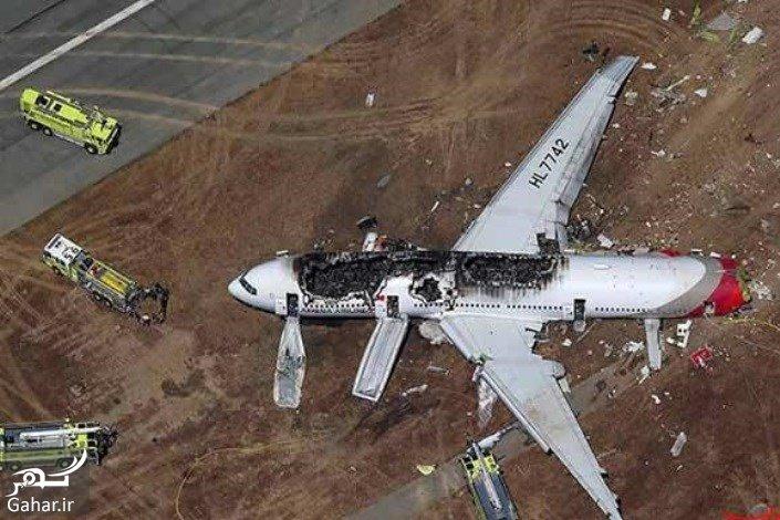 soghoot سقوط هواپیما در یاسوج ، 66 نفر جان باختند + اسامی