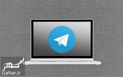 telegrams computers1 1 تلگرام رفع فیلتر شد 20 اردیبهشت 97