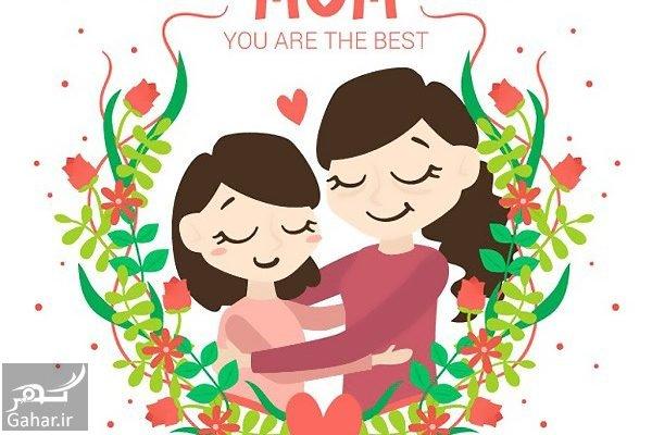 Mother day sticker telegram استیکر روز مادر تلگرام