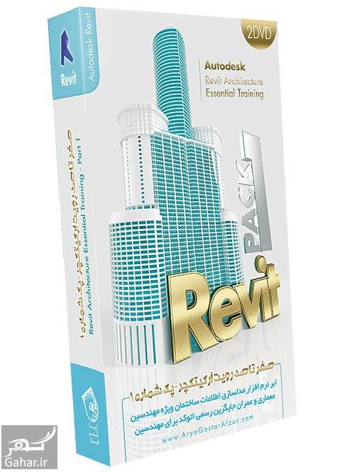 Revit Architecture آموزش صفر تا صد و جامع رویت