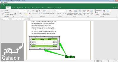excel spreadsheet word1 1 راهنمای وارد کردن اکسل به ورد