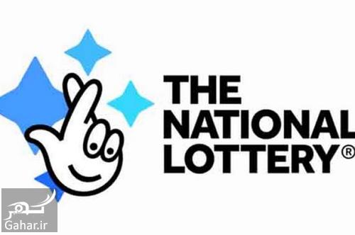 lottery اعلام نتایج لاتاری ۲۰۱۸