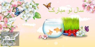 newyear greetings1 1 اس ام اس های تبریک عید نوروز