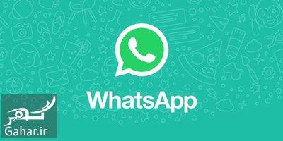 notification watts1 1 آموزش غیرفعال کردن نوتیفیکیشن گروه ها را در واتس اپ