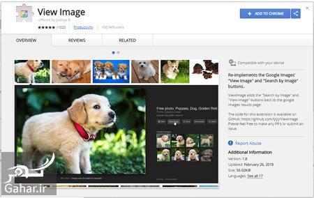 restore viewimage1 2 ترفند جالبی برای استفاده از View Image گوگل