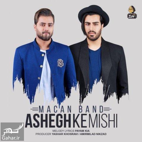 152380997571751608macan band ashegh ke mishi آهنگ جدید ماکان بند عاشق که میشی