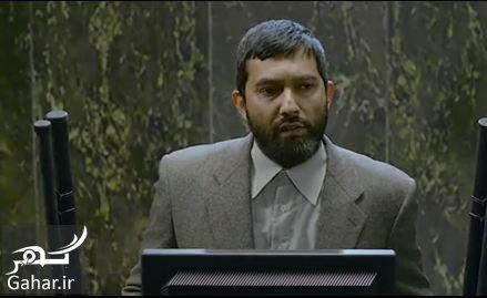 Marmooz فیلم مارموز کمال تبریزی + خلاصه فیلم و اسامی بازیگران