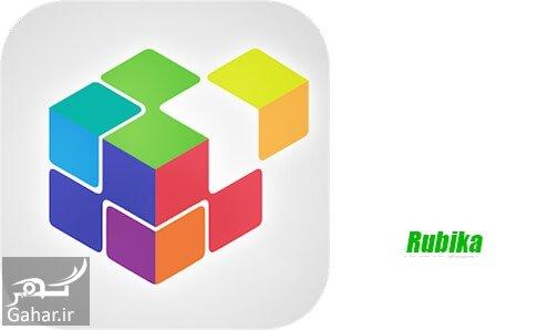 Rubika هزینه نصب روبیکا
