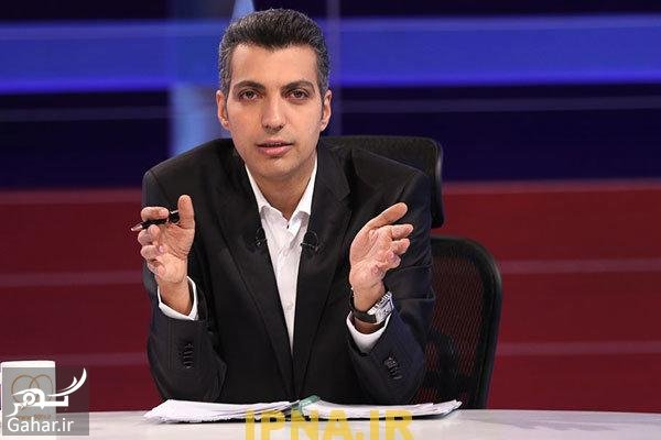 بازگشت فردوسی پور به تلویزیون اما…, جدید 1400 -گهر