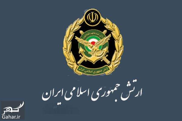 artesh متن تبریک روز ارتش