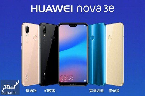 huawei nova بررسی گوشی huawei nova 3e