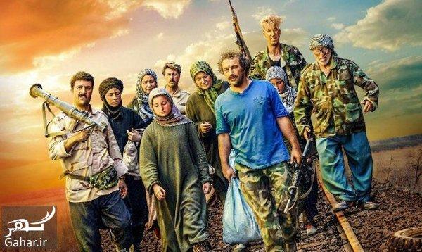 paytakht daesh قسمت آخر پایتخت 5 لو رفت + داستان