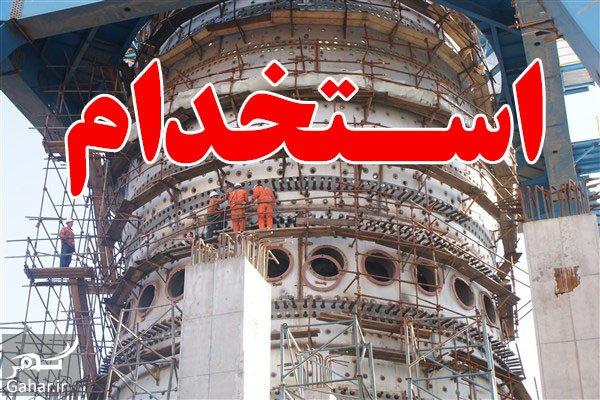 استخدام کارخانه فولاد زرند ثبت نام فولاد زرند