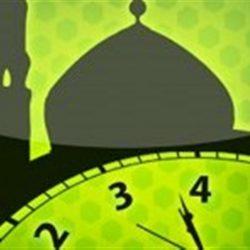 اوقات شرعی ماه رمضان ۹۷