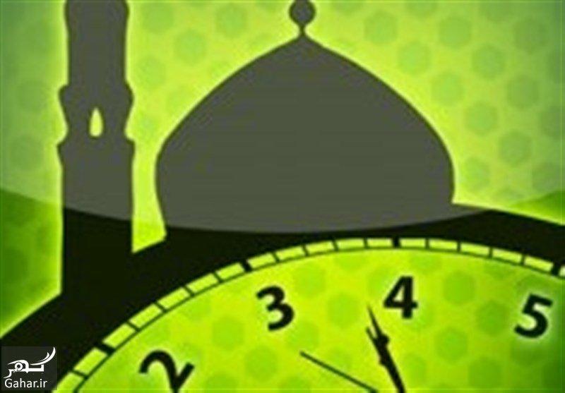 اوقات شرعی ماه رمضان ۹۸, جدید 1400 -گهر
