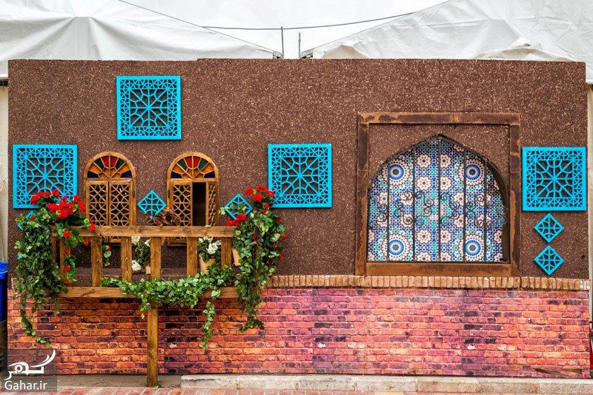 60065600 fe03 4b61 b789 58649355068d ادرس فرهنگسرای اشراق / آدرس فرهنگ سرای اشراق تهران