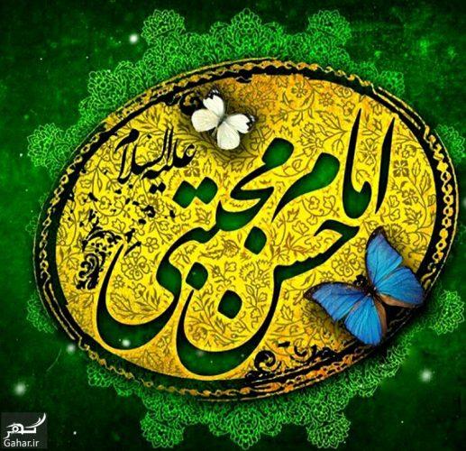 95791 e1527694245429 متن تبریک ولادت امام حسن مجتبی (ع)