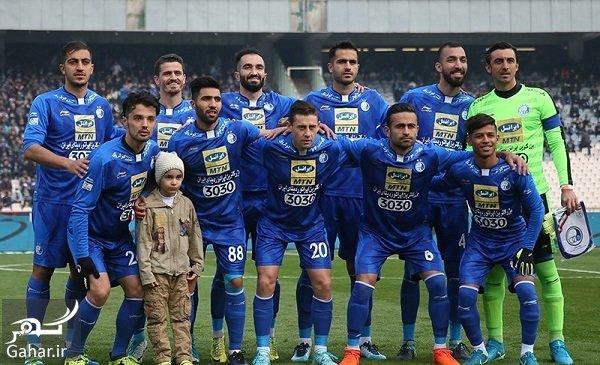 esteghlal97 نتیجه بازی استقلال خونه به خونه 13 اردیبهشت 97
