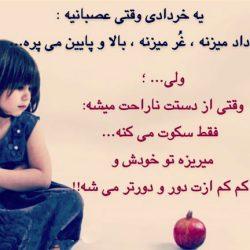 تبریک تولد خردادی ها + متن تبریک تولد خرداد ماهی ها