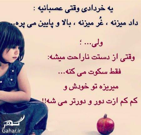 fu7077 تبریک تولد خردادی ها + متن تبریک تولد خرداد ماهی ها