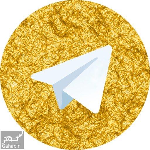 golden telegram دانلود تلگرام طلایی برای اندروید ، ios و کامپیوتر (طلگرام پیشرفته)