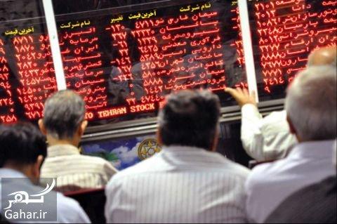 saham foolad قیمت سهام فولاد مبارکه