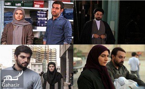 ser فیلم های ماه رمضان ۹۷ + اسامی و خلاصه سریالهای ماه رمضان 97