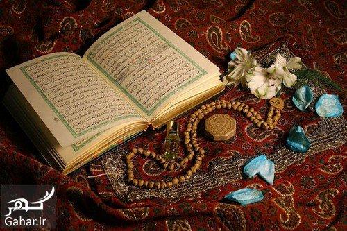 نماز زمان قضا شدن نماز عشا