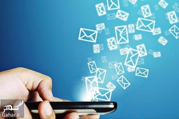 پیامک های تبلیغاتی روش توقف کامل پیام های تبلیغاتی ایرانسل و همراه اول