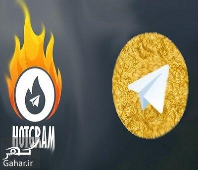 97 03 c23 1299 تلگرام طلایی و هاتگرام متعلق به کجاست ؟!