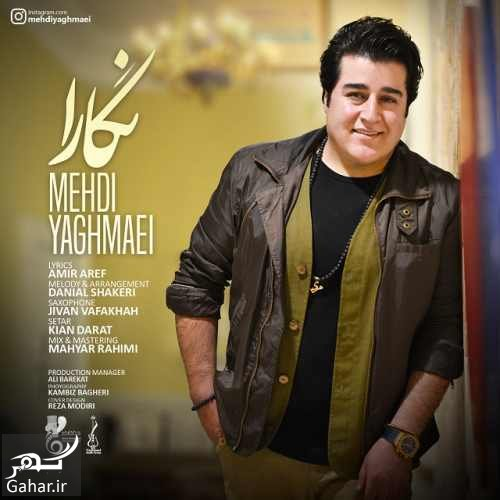 Mehdi Yaghmaei دانلود آهنگ نگارا مهدی یغمایی