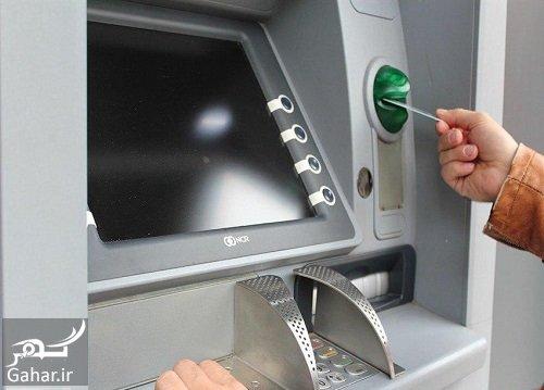 aber bank گرفتن رمز دوم کارت از طریق اینترنت بدون مراجعه به عابر بانک