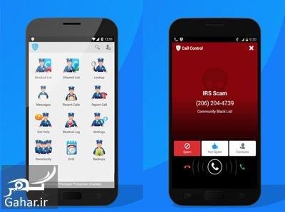 block calls1 2 آموزش بلاک کردن تماس ها در انواع گوشی ها