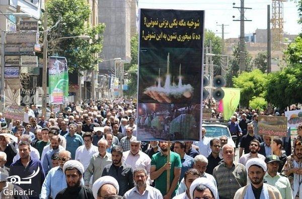 qods عکس پلاکارد راهپیمایی روز قدس به سبک حمید هیراد