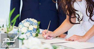 za4 39422 دانستنی های پیش از ازدواج