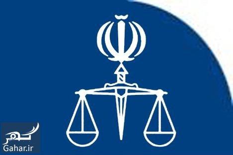 آدرس شوراهای حل اختلاف تهران, جدید 1400 -گهر