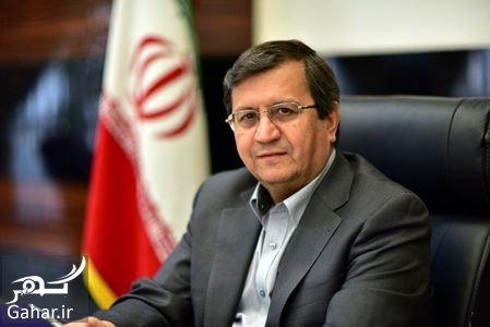 عبدالناصرهمتی همتی رئیس بانک مرکزی شد