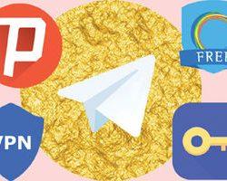 پشت پرده تلگرام طلایی و هاتگرام چیست ؟