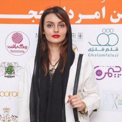 عکسهای نیلوفر پارسا در افتتاحیه ایونت حجره