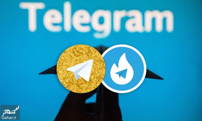 talagram hotgram تلگرام به زودی در ایران محو می شود؟ فیلتر تلگرام طلایی و هاتگرام