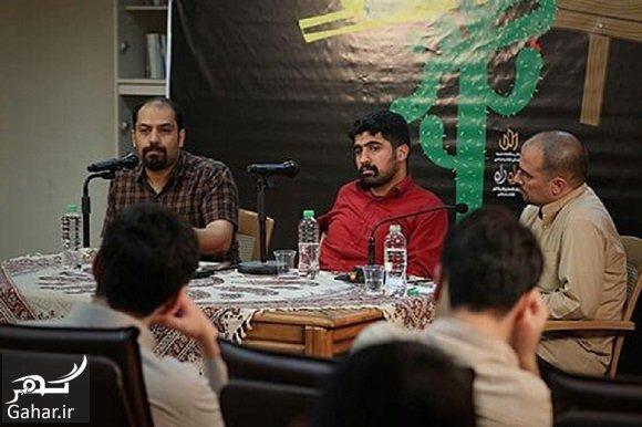 سینمای ایران به دام شوخی جنسی افتاد, جدید 1400 -گهر