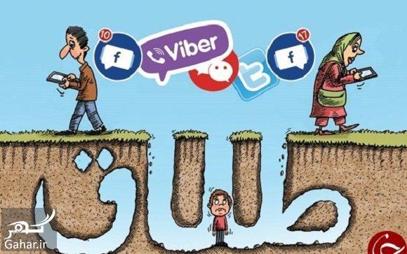 ناامنی در فضای مجازی تأثیر فضای مجازی بر امنیت خانواده ها