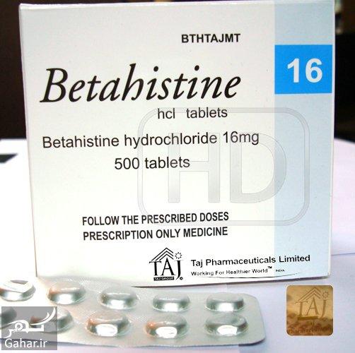 betahistine قرص بتاهیستین برای چیست