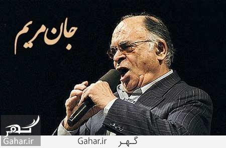 jane maryam دانلود آهنگ جان مریم اصلی با صدای محمد نوری
