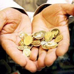 انتشار نام ۱۰ خریدار بزرگ سکه !
